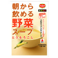 紀文・朝から飲める野菜スープ(とうもろこし)150gx12入り[常温保存可能]