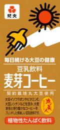 紀文豆乳飲料 麦芽コーヒー1000ml×6本 [常温保存可能]