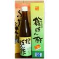 橙ポン酢300ml/則岡醤油醸造元/紀州有田[常温便]