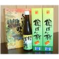 橙ポン酢300ml×3本ギフトセット/則岡醤油醸造元【送料無料】[常温便]