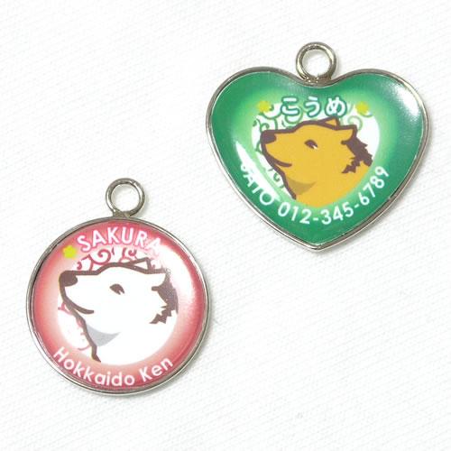 和んこふだ(北海道犬)