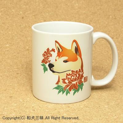 秋田犬グッズ 秋田犬と寒牡丹(マグカップ)