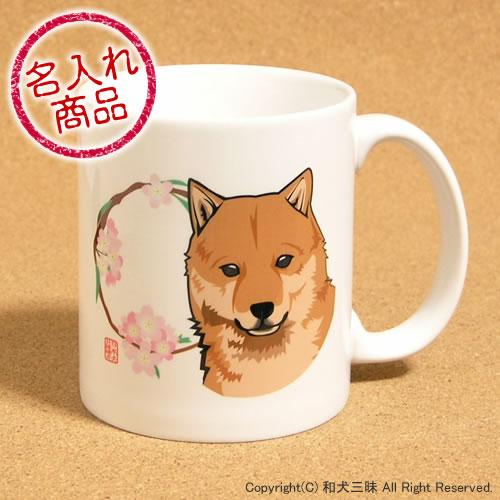 北海道犬と花丸 マグカップ