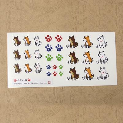 筆犬(柴001)