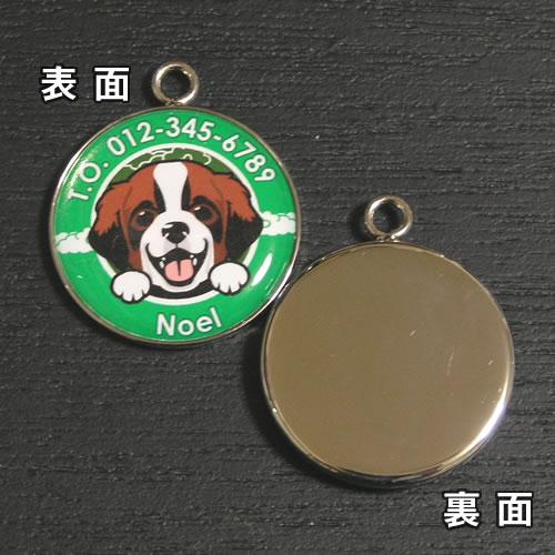 迷子札 笑い犬(大型犬)