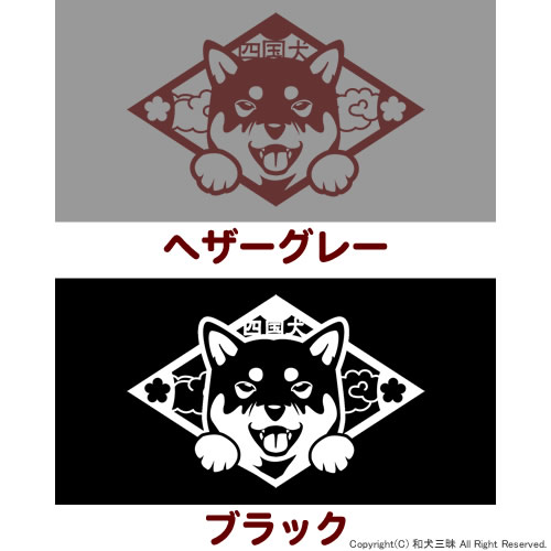 パーカー 笑い犬 四国犬