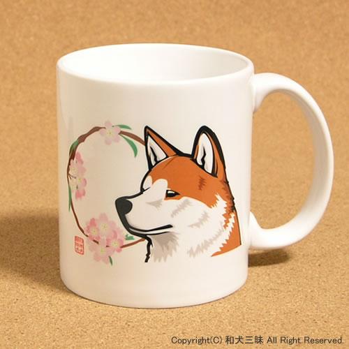 秋田犬と花丸 ペアマグカップ