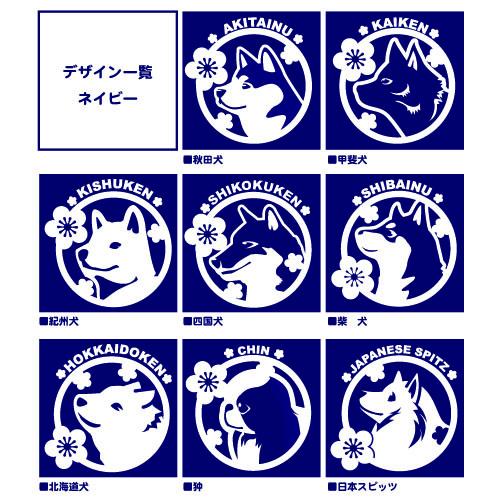 和犬と梅Tシャツ