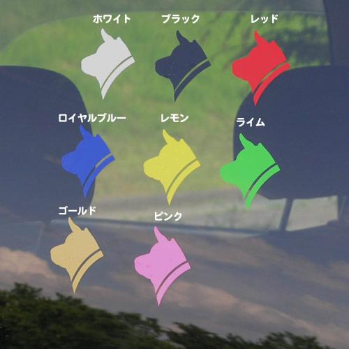 ステッカー色見本(8色)