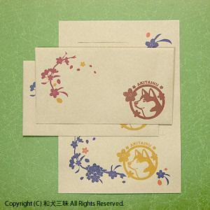 秋田犬と桜レターセット