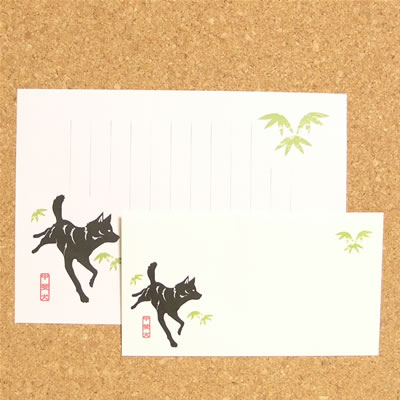 甲斐犬と笹(レターセット)