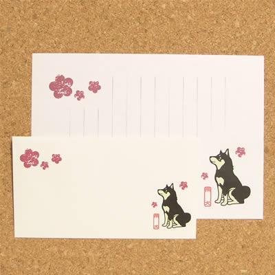 柴犬と梅002(レターセット)-黒柴
