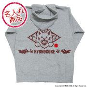 パーカー 笑い犬 日本スピッツ