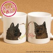 甲斐犬 ペアマグカップ