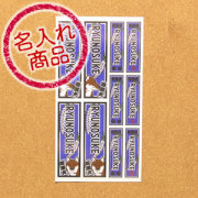 四国犬名入れシール(千社札風)