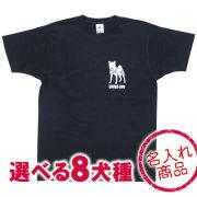 和犬シルエット唐草Tシャツ