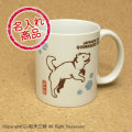 北海道犬と雪輪(名入れマグカップ)