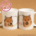 北海道犬と花丸 ペアマグカップ