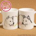 紀州犬と花丸 ペアマグカップ