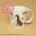 柴犬グッズ 柴犬と梅002(名入れマグカップ)