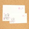紀州犬と桜レターセット