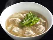 ワンタン麺セット(4食入り)