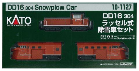 KATO カトーDD16 304 ラッセル式除雪車セット  10-1127    【Nゲージ】【鉄道模型】【車両】【セット品】