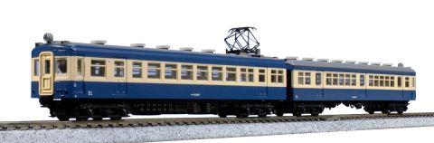 KATO カトー クモハ53007+クハ68 飯田線(2両)  10-1172【Nゲージ】【鉄道模型】【車両】【セット品】
