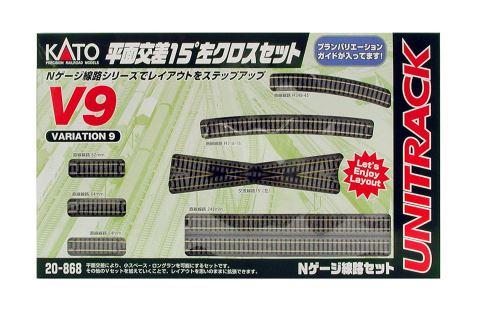 KATO カトー V9 平面交差15°左クロスセット  20-868  【Nゲージ】【鉄道模型】【ストラクチャー】