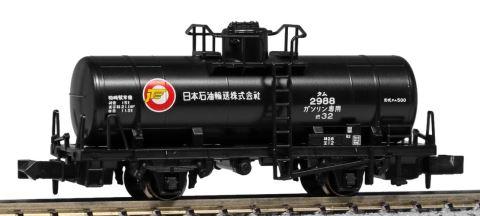 KATO カトー タム500 日本石油輸送 2両入  8069-1 【Nゲージ】【鉄道模型】【車両】