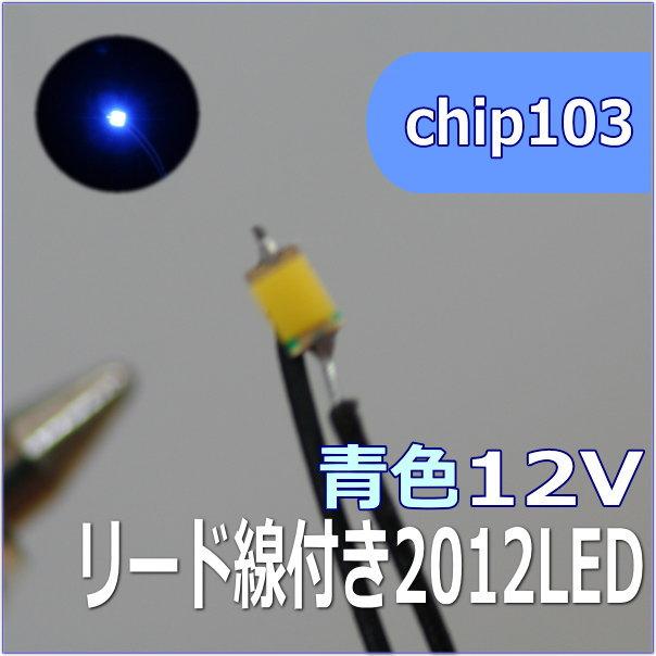 LED模型