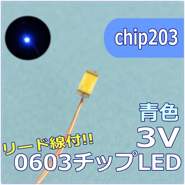 工作LED
