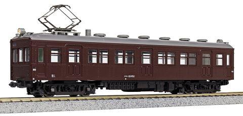 KATO カトー クモハ12052 鶴見線  1-425    【HOゲージ】【鉄道模型】【車両】