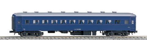 KATO カトー オハフ33 ブルー  1-513    【HOゲージ】【鉄道模型】【車両】