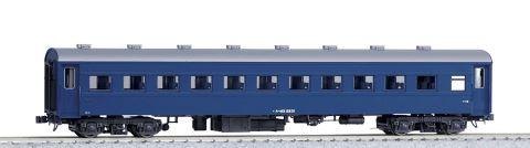 KATO カトー スハ43ブルー 改装形  1-551    【HOゲージ】【鉄道模型】【車両】