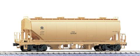 KATO カトー ホキ2200 1-811  【HOゲージ】【鉄道模型】【車両】