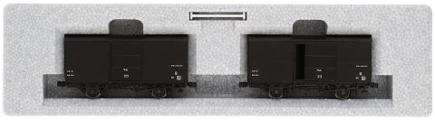 KATO カトー ワム90000 (2両入)   1-812    【HOゲージ】【鉄道模型】【車両】