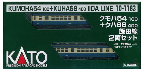 KATO カトー クモハ54100+クハ68400 飯田線(2両)  10-1183【Nゲージ】【鉄道模型】【車両】【セット品】