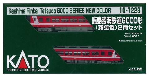 KATO カトー鹿島臨海鉄道6000形(新塗装)(2両)  10-1229    【Nゲージ】【鉄道模型】【車両】【セット品】