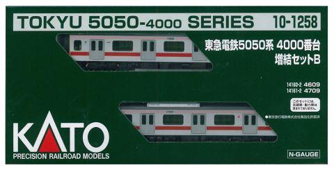 KATO カトー 東急電鉄5050系4000番台 増結B(2両)  10-1258【Nゲージ】【鉄道模型】【車両】【セット品】