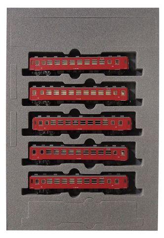 KATO カトー50系客車 基本(5両)  10-1276    【Nゲージ】【鉄道模型】【車両】【セット品】
