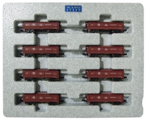 KATO カトーホキ9500 矢橋工業(8両)  10-1277    【Nゲージ】【鉄道模型】【車両】【セット品】
