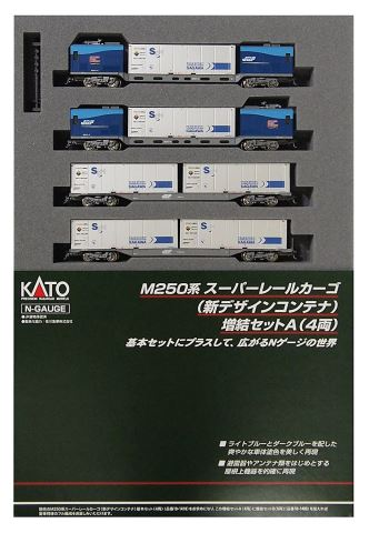 KATO カトーM250系スーパーレールカーゴ(新デザインコンテナ) 増結A(4両)  10-1419    【Nゲージ】【鉄道模型】【車両】【セット品】