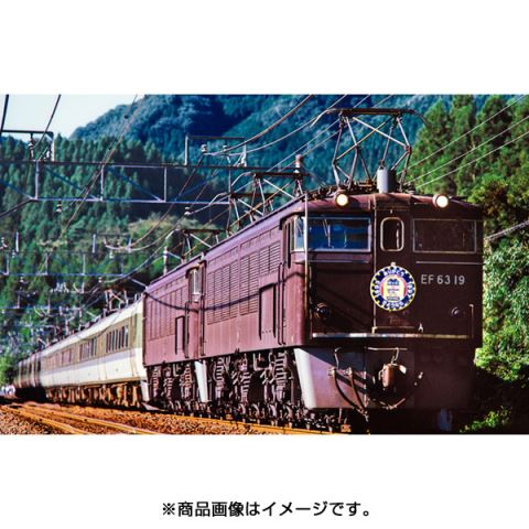 KATO カトーEF63 2次形・3次形JR仕様(茶)(2両)<特別企画品>  10-1430    【Nゲージ】【鉄道模型】【車両】【セット品】