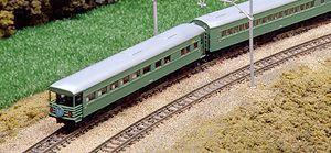 KATO カトー 特急はと青大将基本 (7両)  10-234【Nゲージ】【鉄道模型】【車両】【セット品】
