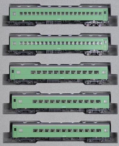 KATO カトー 特急はと青大将増結 (5両)  10-235【Nゲージ】【鉄道模型】【車両】【セット品】