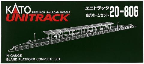 KATO カトー 島式ホームセット  20-806  【Nゲージ】【鉄道模型】【ストラクチャー】