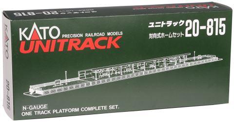 KATO カトー 対向式ホームセット   20-815  【Nゲージ】【鉄道模型】【ストラクチャー】