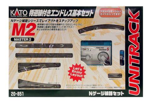 KATO カトー M2 待避線付エンドレス基本セット マスター2  20-851  【Nゲージ】【鉄道模型】【ストラクチャー】