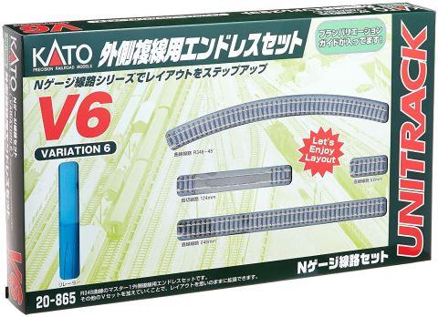 KATO カトー V6 外側複線用エンドレスセット  20-865  【Nゲージ】【鉄道模型】【ストラクチャー】